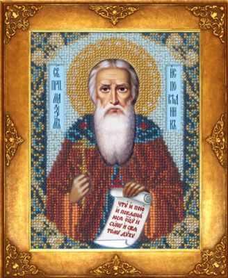 231 Св. Максим (РИ)