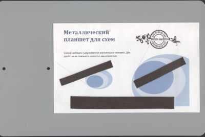Аксессуар для рукоделия Серёга-Мастер Планшет магнитный планшет