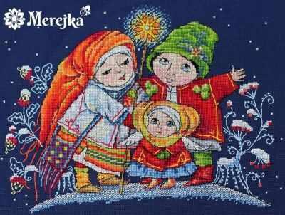 К-26 Рождественская звезда