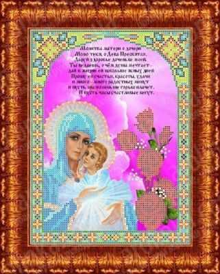 Набор для вышивания Каролинка КБИН 4050/1 Молитва матери о дочери - набор картина на дереве дом корлеоне долина 60x90 см