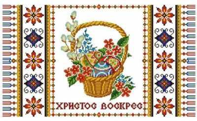 НИК 9405 Рушник пасхальный - рисунок на ткани