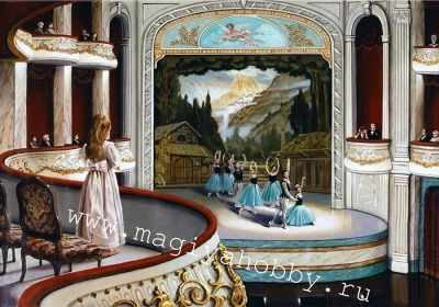 Папертоль Магия Хобби РТ150021 папертоль