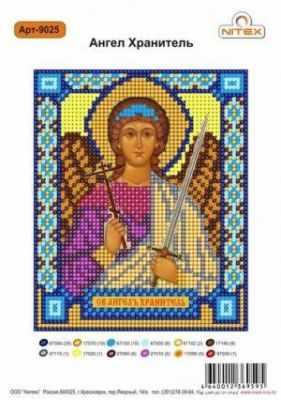 Основа для вышивания с нанесённым рисунком Nitex 9025 Ангел Хранитель - схема для вышивания (NITEX) панно art east ангел хранитель 28 21 см