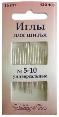 Иглыбулавки Hobby&Pro 120103 Иглы ручные универсальные №5-10, 16шт.
