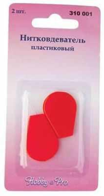 Аксессуар для рукоделия Hobby&Pro 310001 Нитковдеватель пласт. 2 шт.