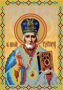 1Нбис-001 Св. Николай Чудотворец  набор - Наборы для вышивания икон «Художественные мастерские»