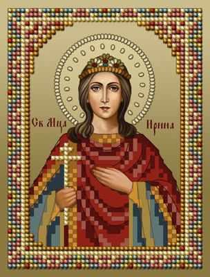 1НкИ-031 Св. Ирина  набор - Наборы для вышивания икон «Художественные мастерские»