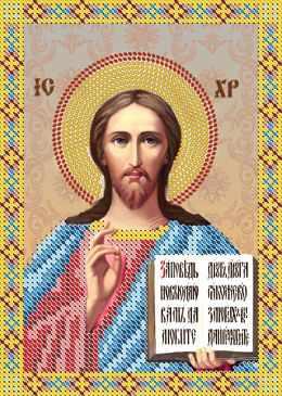 художественные книги Основа для вышивания с нанесённым рисунком Художественные мастерские бис-003 Иисус Христос - схема для вышивания (Художественные мастерские)
