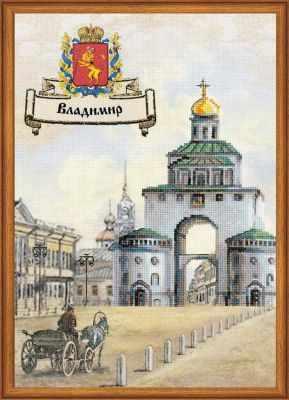 РТ0048  Города России,Владимир  - Наборы для вышивания «Риолис»