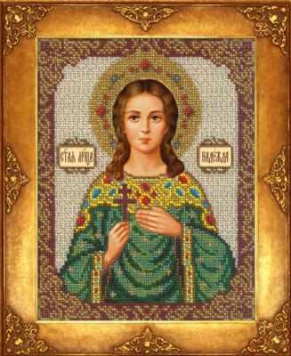 393 Св. Надежда (РИ)
