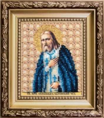 Б-1174 Икона прп. Серафима Саровского  чм - Наборы для вышивания икон «Чарiвна Мить»