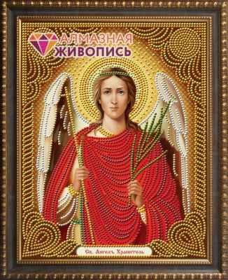 Ангел Хранитель (АЖ-5013)
