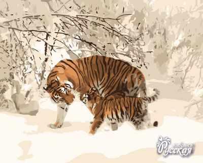 H028 Тигрица с тигрёнком - Раскраски «Русская живопись»