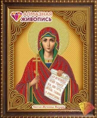 Святая мученица Наталия (АЖ-5044) - картина стразами