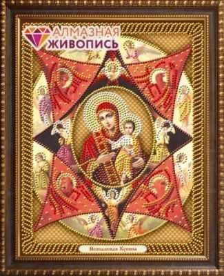 Алмазная мозаика Алмазная живопись Алмазная вышивка Неопалимая Купина (АЖ-5048) - картина стразами