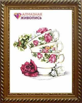 Алмазная мозаика Алмазная живопись Алмазная вышивка Чайная композиция (АЖ-1436) - картина стразами алмазная мозаика тм цветной радужные еноты 30x40 см