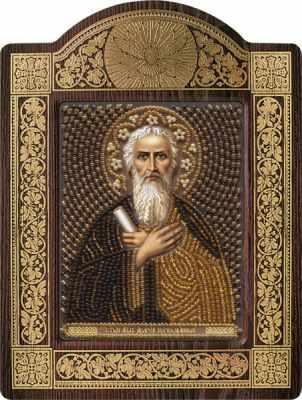 СН 8104 Св. Апостол Андрей Первозванный