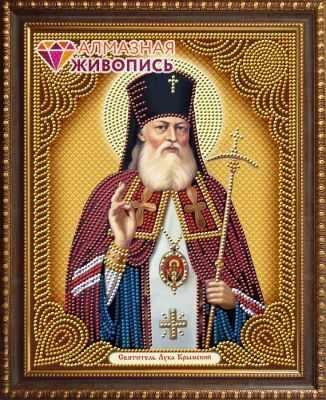 Святитель Лука (АЖ-5056) - картина стразами