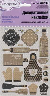 Декоративные элементы и украшения для скрапбукинга Mr.Painter WSP-03 Декоративные наклейки 07