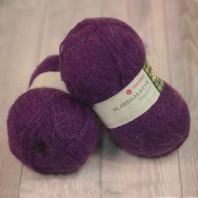 Пряжа Пехорка Великолепная Цвет.78 Фиолетовый