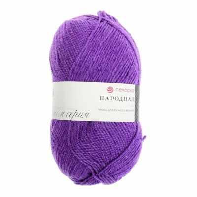 Пряжа Пехорка Пряжа Пехорка Народная Цвет.78 фиолетовый