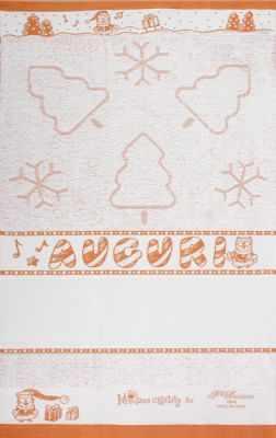 CU4734 Махровое полотенце (40*70, охра)