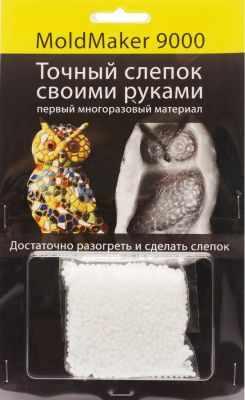 Материалы и специальные составы для полимерной глины Fleur 01-0101 MoldMaker 9000 (50гр)