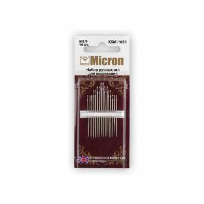 Иглыбулавки Micron KSM-1051 Иглы для шитья ручные