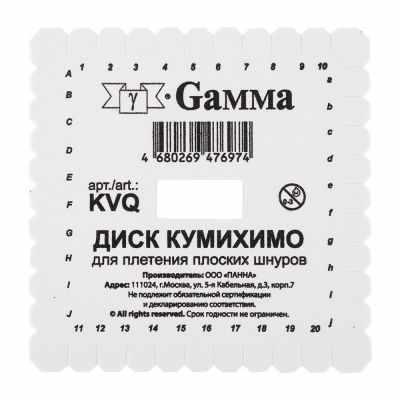 Инструменты для шитья Gamma KVQ Диск Кумихимо для плетения плоских шнурков