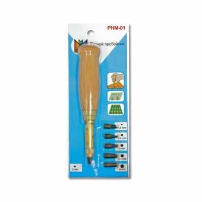 Инструменты для шитья Micron PHM-01 Пробойник ручной