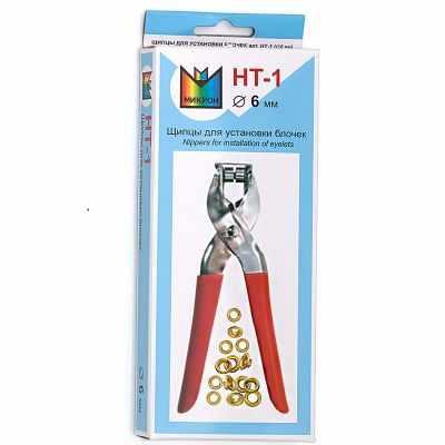 цена на Инструменты для шитья Micron HT-1 Щипцы для установки блочек