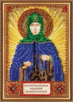 ААМ-100 Набор для вышивания бисером икона  Св. Евдокия  - Наборы для вышивки икон «Абрис-Арт»