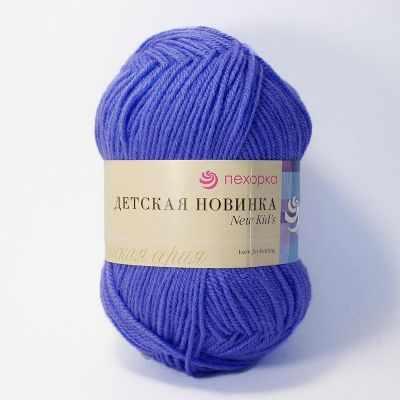 пряжа для вязания купить цены на пряжу для вязания в интернет