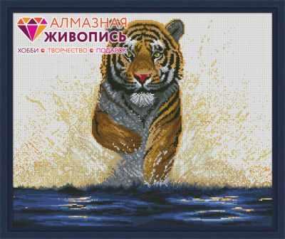Фото - Алмазная мозаика Алмазная живопись Алмазная вышивка Гордый тигр (АЖ-1046) - картина стразами алмазная мозаика алмазная живопись алмазная вышивка черная пантера аж 1522 картина стразами