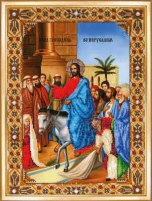 Б-1083 Икона  Вход Господня во Иерусалим   чм - Наборы для вышивания икон «Чарiвна Мить»