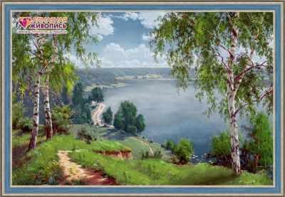 Алмазная мозаика Алмазная живопись Алмазная вышивка Безбрежная река (АЖ-1499)- картина стразами алмазная мозаика тм цветной радужные еноты 30x40 см