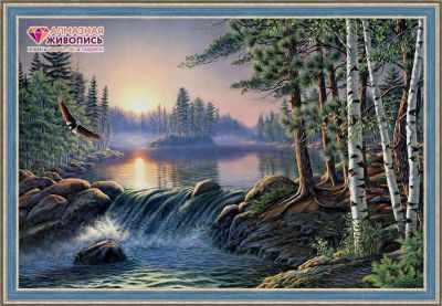 Купить со скидкой Над быстрой рекой (АЖ-1500)- картина стразами