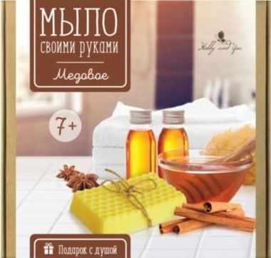"""HY602005 Мыло своими руками """"Медовое"""""""