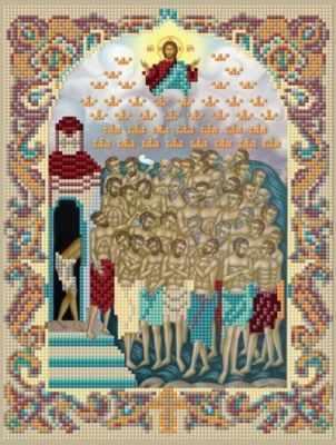 1Нбис-052 Сорок Святых-набор - Наборы для вышивания икон «Художественные мастерские»