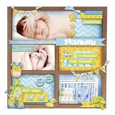 1209071 Набор по декорированию панно Любимый малыш