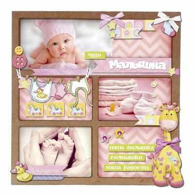 1209072 Набор по декорированию панно Любимая малышка