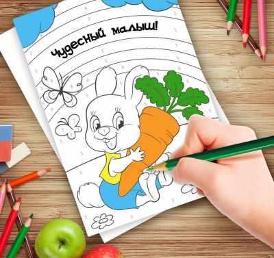 1144437 Роспись по номерам с карандашами Чудесный малыш