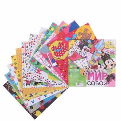 1133703 Набор бумаги для скрапбукинга Украшаю мир собой Минни Маус
