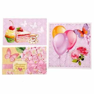 Наборы для скрапбукинга Арт Узор 1029871 Набор для создания открыток