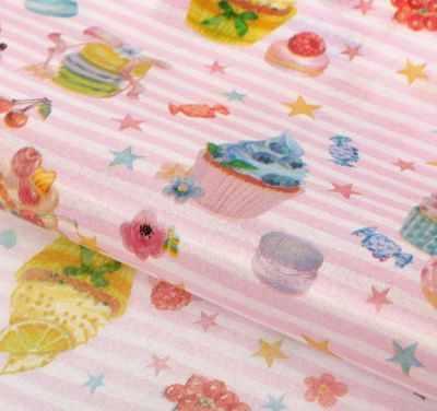 Бумага для упаковки подарков - 1794713 Бумага упаковочная тишью,