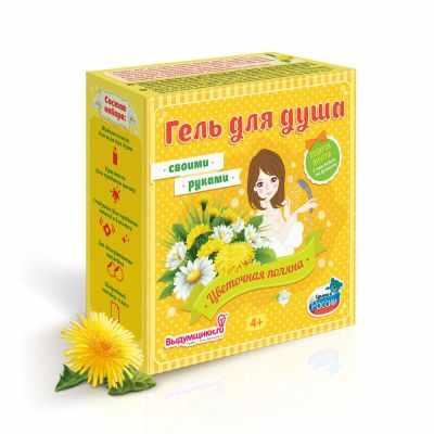 """4603728015132 Набор для изготовления геля для душа """"Цветочная поляна"""""""