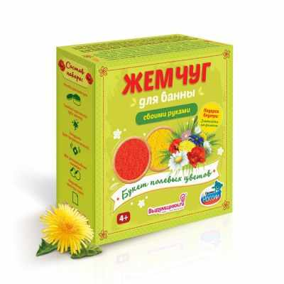 """4603728015231 Набор для изготовления жемчуг для ванной """"Букет полевых цветов"""""""