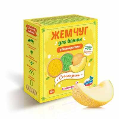 """4603728015224 Набор для изготовления жемчуг для ванной """"Сочная дыня"""""""