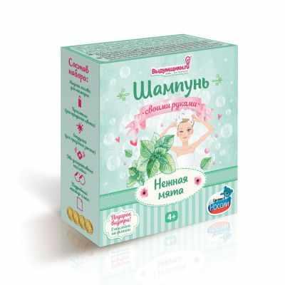 Наборы для мыловарения Выдумщики 4603728015071 Набор для изготовления шампуня