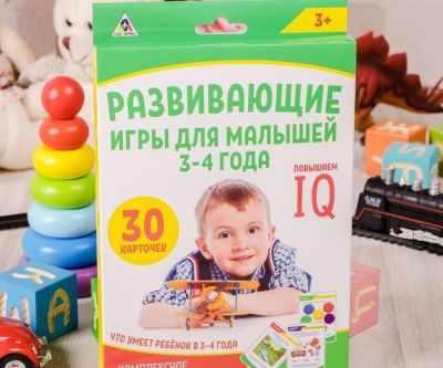 2366047 Игры для комплексного развития 3-4 года Чему научился ребенок